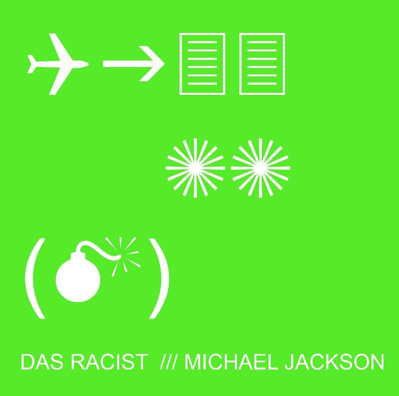 das racist, Relax